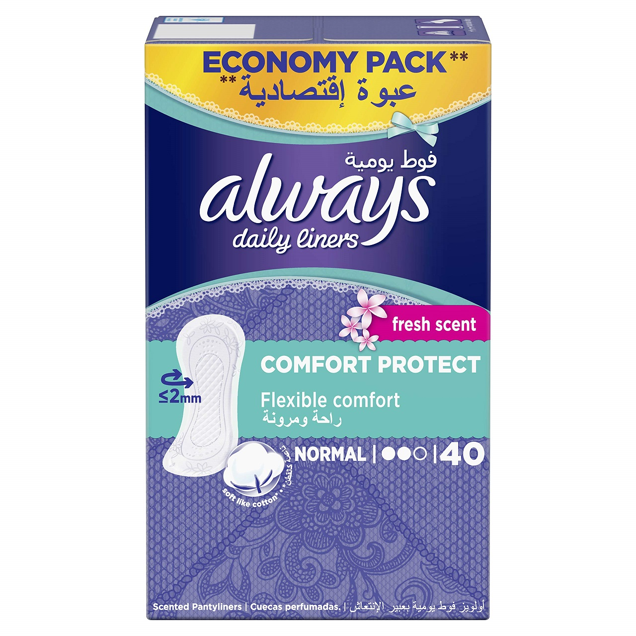 ALWAYS PANTY LINERS NORMAL SCENTED 40EA