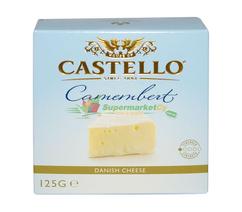 CASTELO DANISH CAMENBERT 125GR